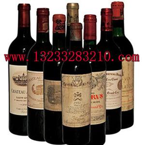 晋城回收红酒